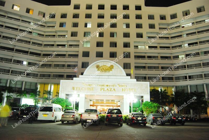 โรงแรม เวลคัม พลาซ่า พัทยา