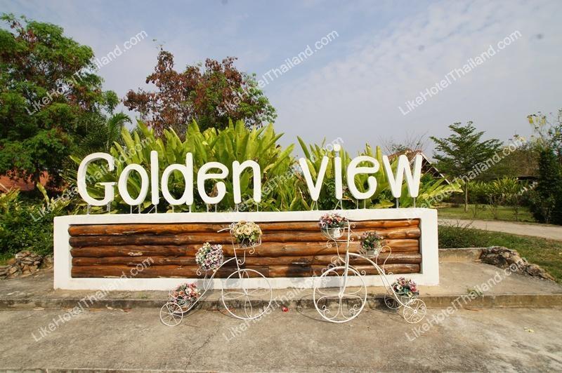 โรงแรม โกลด์เด้นวิว รีสอร์ท สวนผึ้ง (บ้านพักเป็นหลัง)