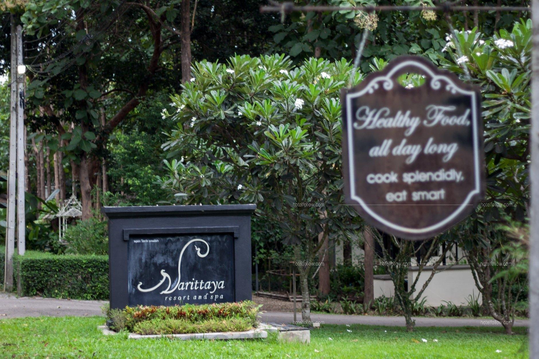 รูปของโรงแรม โรงแรม นฤตยะ รีสอร์ท แอนด์ สปา เชียงใหม่