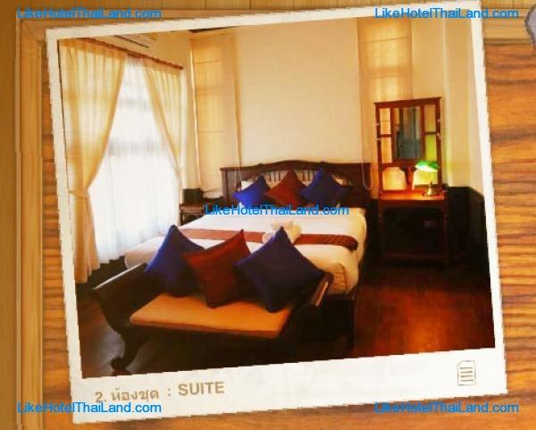 โรงแรม เยสเตอร์เดย์ เดอะ วิลเลจ เชียงใหม่