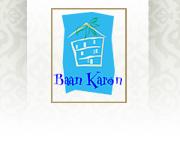 รูปโลโก้ ของ โรงแรม บ้านกะรน รีสอร์ท ภูเก็ต