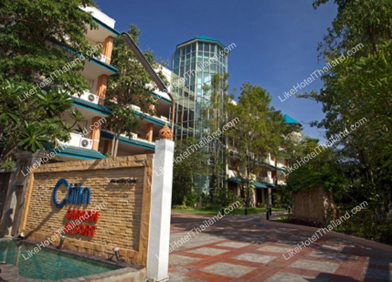 โรงแรม ซิติน การ์เด้นท์ รีสอร์ท พัทยาใต้
