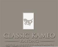 รูปโลโก้ ของ โรงแรม คลาสสิค คามีโอ ระยอง