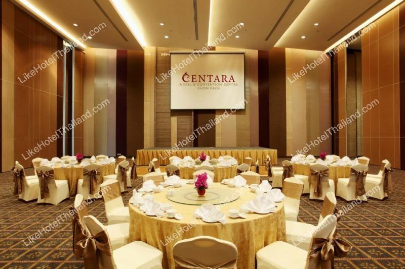 รูปของโรงแรม อวานี ขอนแก่น โฮเทล แอนด์ คอนเวนชั่น เซ็นเตอร์