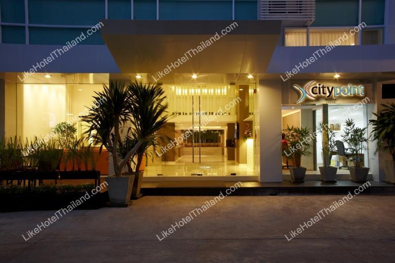 โรงแรม ซิตี้พอยท์