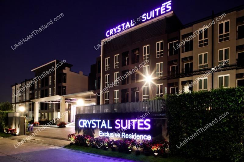 รูปของโรงแรม โรงแรม คริสตัลสวีทสุวรรณภูมิแอร์พอร์ต