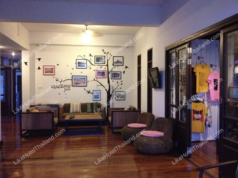 รูปของโรงแรม โรงแรม นอนนับดาวริมโขง เชียงคาน