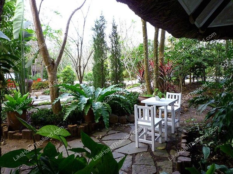 Supreme Garden