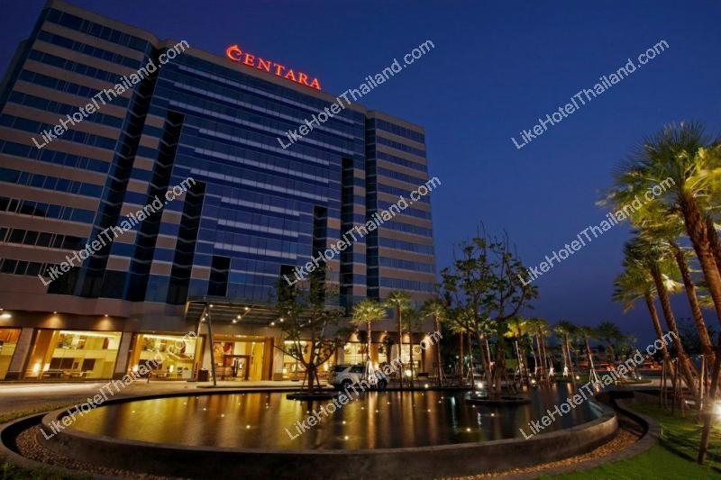 โรงแรม เซ็นทารา โฮเต็ล แอนด์ คอนเวนชั่น เซ็นเตอร์ อุดรธานี