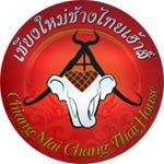 รูปโลโก้ ของ โรงแรม เชียงใหม่ ช้างไทยเฮ้าส์