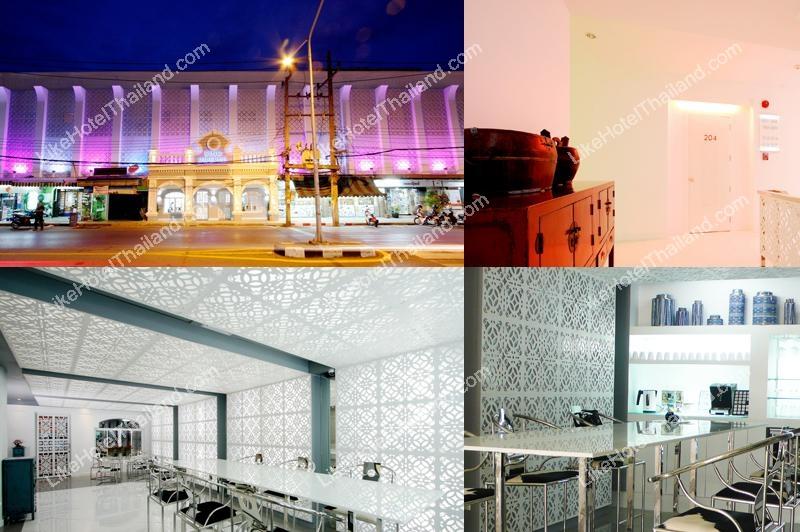 โรงแรม ชิโน อิมพีเรียล ภูเก็ต