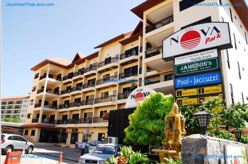 โรงแรม โนวาปาร์ค แอนด์  เซอร์วิสอพาร์ทเมนท์ พัทยา