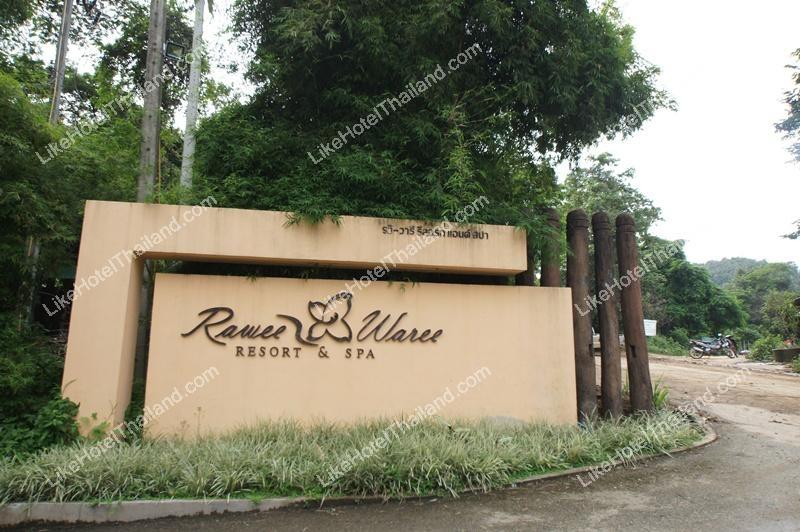 โรงแรม สิบแสน รีสอร์ท แอนด์สปา แม่แตง ชื่อเดิม  รวี วารี รีสอร์ท แอนด์ สปา เชียงใหม่