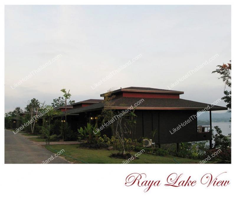Raya Lake View