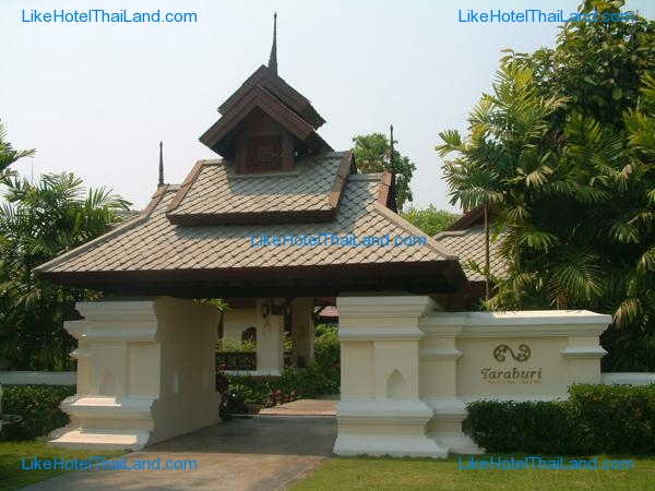 โรงแรม ธาราบุรี รีสอร์ท แอนด์ สปา เชียงใหม่