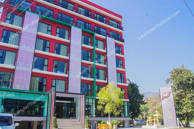 รูปของโรงแรม โรงแรม วี วัลเลย์ บูติก โฮเต็ล เชียงใหม่ { ดูฟุตบอลสะดวก ใกล้ศูนย์ประชุมนานาชาติ }