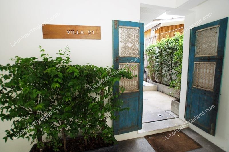 Villa S1 4 BR (พัก 8 ท่าน)