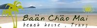รูปโลโก้ ของ โรงแรม บ้านเจ้าไหม บีชเฮ้าส์ หาดยาว กันตัง