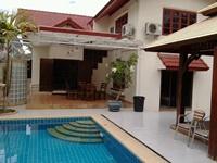 รูปโลโก้ ของ โรงแรม บ้านเจน พูลวิลล่า ( 5 ห้องนอน ปิ้งย่างได้ สระส่วนตัว)