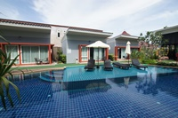 รูปโลโก้ ของ โรงแรม บ้านกิติสกุล พูลวิวหัวหิน ( ติดสระว่ายน้ำ 5 นอน ใกล้สวนน้ำ )