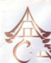 รูปโลโก้ ของ โรงแรม บ้านแม่แอน ชิลล์ เฮ้าส์ รีสอร์ท