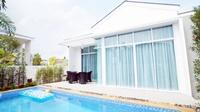 รูปโลโก้ ของ โรงแรม บ้านประดิษสรณ์ พูลวิลล่า ชะอำ  ( 3 นอน ปิ้งย่างได้ สระส่วนตัว )