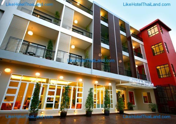 โรงแรม โฮเทล เดอ บางกอก