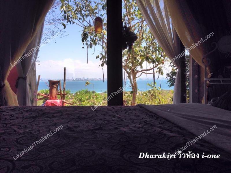 โรงแรม ดาราคีรี เกาะล้าน