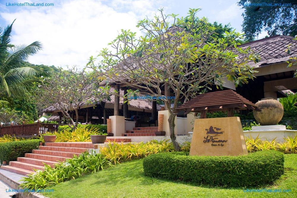 โรงแรม เลอ วิมาน คอทเทจ แอนด์ สปา รีสอร์ท อ่าวพร้าว เกาะเสม็ด