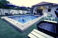 รูปโลโก้ ของ โรงแรม บ้านบลูซี พูลวิลล่า หัวหิน {3 ห้องนอน สระว่ายน้ำส่วนตัว ปิ้งย่างได้}