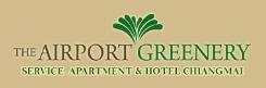 รูปโลโก้ ของ โรงแรม ดิ แอร์พอร์ท กรีนเนอรี่ (ใกล้สนามบิน ตรงข้ามห้างสรรพสินค้า เซ็นทรัล แอร์พอร์ต)