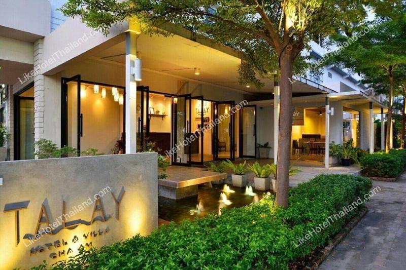 รูปของโรงแรม โรงแรม ทะเล โฮเต็ล แอนด์ วิลล่า ชะอำ