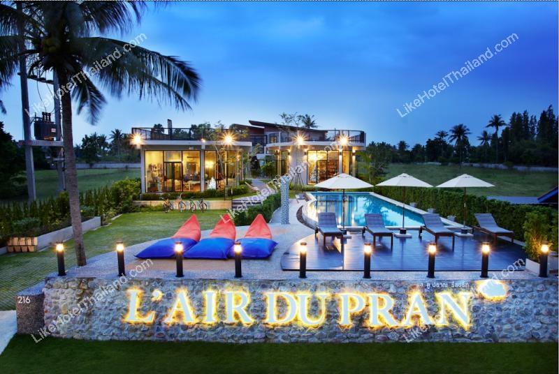 บ้านแลดูปราณ ปราณบุรี รีสอร์ท