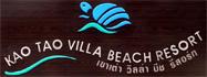 รูปโลโก้ ของ โรงแรม เขาเต่า วิลล่า บีช รีสอร์ท หัวหิน