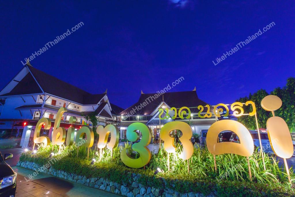 โรงแรม นาค นครา เชียงราย