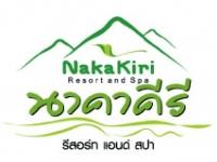 รูปโลโก้ ของ โรงแรม นาคาคีรี รีสอร์ท แอนด์ สปา กาญจนบุรี