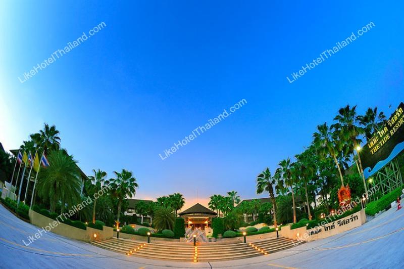 รูปของโรงแรม โรงแรม เดอะ ไทด์ รีสอร์ท บางแสน ชลบุรี