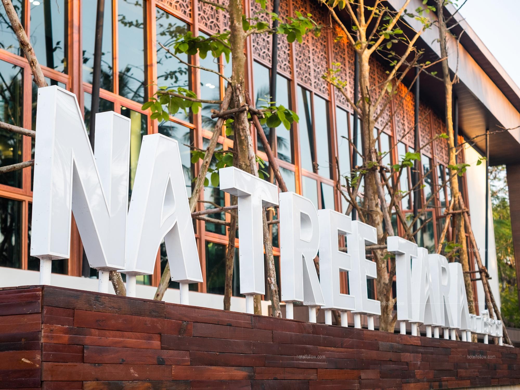 รูปของโรงแรม โรงแรม ณ ทรี ธารา ริเวอร์ไซด์ รีสอร์ท บางคนที ( ใกล้ตลาดน้ำอัมพวา ตลาดน้ำดำเนินสะดวก)