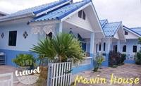 รูปโลโก้ ของ โรงแรม มาวิน เฮ้าส์ รีสอร์ท เกาะล้าน
