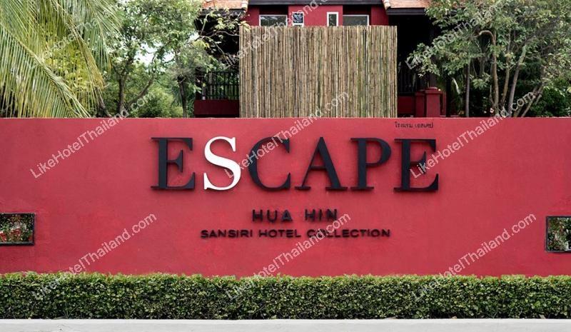 รูปของโรงแรม โรงแรมเอสเคป หัวหิน (ชื่อเดิม โรงแรม คาซา เดล มาเร หัวหิน)