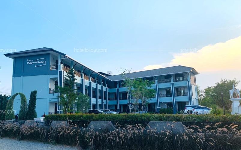 โรงแรม กอดหมอน นครปฐม