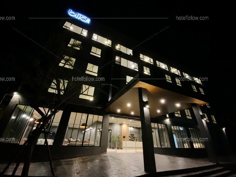 รูปของโรงแรม โรงแรม บลิคโฮเทล จันทบุรี