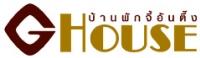 รูปโลโก้ ของ โรงแรม จีเฮ้าส์ หัวหิน (บ้านพักจี้อันตึ๊ง)