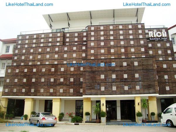 รูปของโรงแรม โรงแรม ริช บูติก โฮเทล ชะอำ