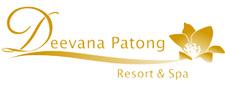 รูปโลโก้ ของ โรงแรม ดีวาน่า ป่าตอง รีสอร์ท แอนด์ สปา ภูเก็ต