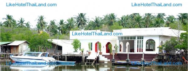 โรงแรม คีรีตา ลากูน หาดคลองพร้าว เกาะช้าง