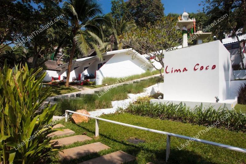 รูปของโรงแรม โรงแรม ลิมา โคโค่ รีสอร์ท อ่าวพร้าว เกาะเสม็ด ระยอง