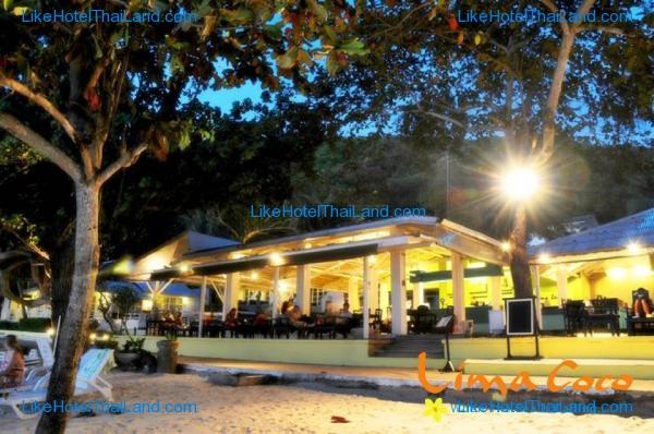 โรงแรม ลิมา โคโค่ รีสอร์ท อ่าวพร้าว เกาะเสม็ด ระยอง