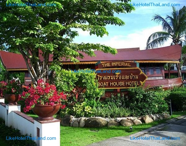 รูปของโรงแรม โรงแรม อิมพีเรียล โบ๊ท เฮ้าส์ บีช รีสอร์ท