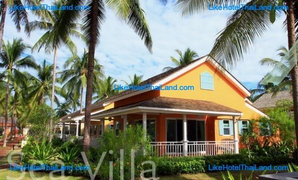 Sea Villa 2 BR